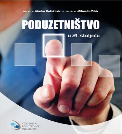 Naslovnica za vijest Poduzetništvo 21. stoljeća - UDŽBENIK